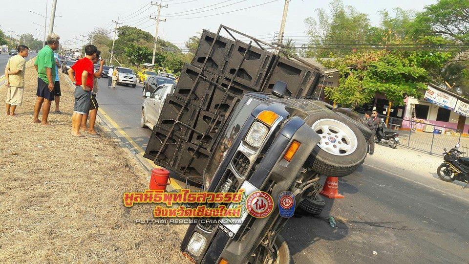 sanpatongnews_1604594